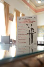 Πάτρα: 76 χρόνια από την απελευθέρωση της πόλης από τα ναζιστικά στρατεύματα κατοχής - Οι εκδηλώσεις