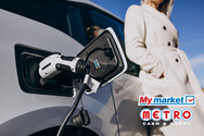 H METRO ΑΕΒΕ είναι η πρώτη εταιρεία λιανεμπορίου που αναπτύσσει πανελλαδικό δίκτυο φόρτισης ηλεκτρικών οχημάτων, προσβάσιμο σε όλους!