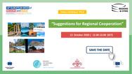 Συμμετοχή της ΠΔΕ στην 18η Ευρωπαϊκή Εβδομάδα Περιφερειών και Πόλεων