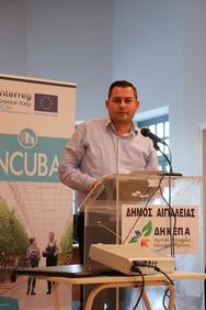 Αίγιο: Νέες προοπτικές στον αγροδιατροφικό κλάδο δημιουργεί η καινοτομία