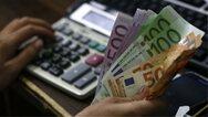 Ευρωζώνη: Σε επίπεδο - ρεκόρ εκτινάχθηκαν οι αποταμιεύσεις των νοικοκυριών