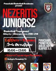 Nezeritis Juniors στο Κλειστό Γυμναστήριο Παναχαΐκής