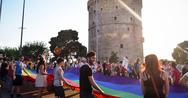 Στη Θεσσαλονίκη το Europride 2024, που ακυρώθηκε φέτος λόγω κορωνοϊου