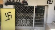 Επίθεση στα γραφεία του ΣΥΡΙΖΑ στην Αγία Βαρβάρα από χρυσαυγίτες