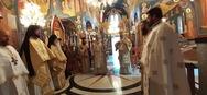 Στην Αροάνια η γιορτή στην μνήμη του Αγίου Νεομάρτυρα Παύλου (φωτο)