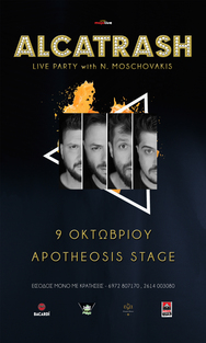 Alcatrash Live Party at Apotheosis Stage