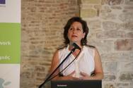 Ναύπακτος: Με επιτυχία διεξήχθη η συνάντηση του έργου «Δίκτυο Παράκτιας Πολιτιστικής Κληρονομιάς» (φωτο)