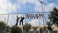 10 σχολεία παραμένουν κλειστά - Σε ύφεση οι καταλήψεις στην Πάτρα