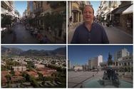 Πανεπιστήμιο Πελοποννήσου - Κάνοντας το σπίτι μας εξυπνότερο μέσω της τεχνολογίας