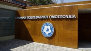 ΕΠΟ - «Μέχρι τις 23 Οκτωβρίου η προθεσμία για τους ελεύθερους»