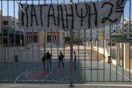 Πατέρας εισέβαλε σε υπό κατάληψη σχολείο και τραυμάτισε μαθητές στη Θεσσαλονίκη
