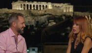 H Μυρτώ Αλικάκη αποκαλύπτει άγνωστες πτυχές από την «Αναστασία» (video)