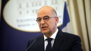 Δένδιας: 'Η Ελλάδα αισθάνθηκε πολλές φορές μόνη στην κρίση με την Τουρκία'