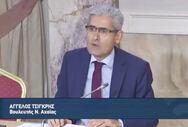 Τσιγκρής στη Βουλή: 'Θέλουμε σχολεία δεύτερης ευκαιρίας και όχι φυλακές - εστίες διαφθοράς...' (video)