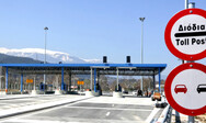 Ηλεκτρονικά διόδια - Από 4 Νοεμβρίου με ενιαίο πομποδέκτη σε όλους τους αυτοκινητόδρομους