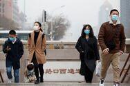 Κορωνοϊός - Κίνα: Συναγερμός σε πόλη 9 εκατ. κατοίκων