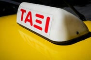 Ηλεκτροκίνηση: Μέχρι τον Μάρτιο του 2021 στους δρόμους τα πρώτα ηλεκτρικά ταξί