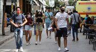 Κορωνοϊός: 64 πρόστιμα στην Αχαΐα μέσα σε μία εβδομάδα, για μάσκες και τήρηση μέτρων