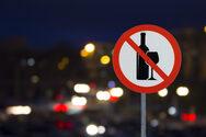 Ευρωπαϊκή νύχτα χωρίς ατυχήματα σε Πάτρα, Μεσολόγγι, Αγρίνιο, Ναύπακτο και Πύργο