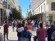 Πορεία στο κέντρο της Πάτρας στο πλαίσιο της απεργίας της ΑΔΕΔΥ