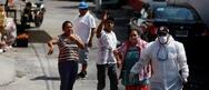 Κορωνοϊός - Μεξικό: 5.514 κρούσματα και 387 θάνατοι σε ένα 24ωρο