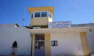 Ένα μαχαίρι έκρυβε στο κελί του, κρατούμενος στις φυλακές Αγίου Στεφάνου Πάτρας