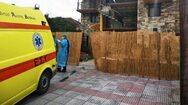 Σέρρες: Κλειδωμένοι υπό άθλιες συνθήκες βρέθηκαν ηλικιωμένοι σε γηροκομείο