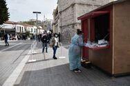 Κοζάνη: 27 νέα κρούσματα από τα 400 rapid test