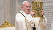 Κορωνοϊός: Βρέθηκε επιβεβαιωμένο κρούσμα στην κατοικία του Πάπα