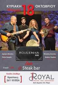 Rouleman Band live στο Royal