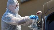 Γερμανία - Κορωνοϊός: 5.587 κρούσματα, 10 θάνατοι το τελευταίο 24ωρο
