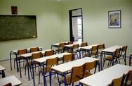 Κορωνοϊός: Τρεις μαθητές βρέθηκαν θετικοί σε σχολεία στη Σίνδο