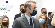 Μητσοτάκης από το νοσοκομείο 'Σωτηρία': 'Οι επόμενοι μήνες θα είναι κρίσιμοι' (video)