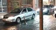 Κακοκαιρία: Προβλήματα από τη νεροποντή στην Κρήτη