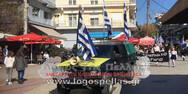 Πολίτες παρέλασαν στο κέντρο των Γιαννιτσών, κόντρα στα μέτρα (video)