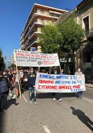 Συλλαλητήριο Φοιτητικών Συλλόγων στο κέντρο της Πάτρας (φωτο)