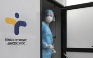 Κορωνοϊός: Έρχονται και στην Πάτρα τα rapid test αντιγόνου - Γιατί θεωρούνται «επανάσταση»