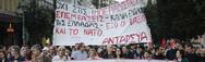 Κάλεσμα της ΑΝΤΑΡΣΥΑ Πάτρας στο αντιπολεμικό συλλαλητήριο το Σάββατο το μεσημέρι