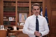 Κορωνοϊός: Δείτε ζωντανά το διάγγελμα του πρωθυπουργού