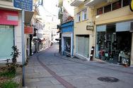 Έρημη πόλη η Καστοριά