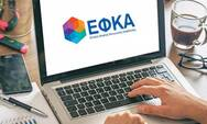 e-ΕΦΚΑ: Αναρτήθηκαν τα ενιαία ειδοποιητήρια πληρωμής εισφορών του Σεπτεμβρίου