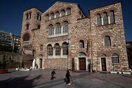 Θεσσαλονίκη: Ακυρώνεται η δοξολογία στον Άγιο Δημήτριο την 26η Οκτωβρίου