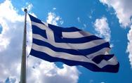 Ο Δήμος Ναυπακτίας τιμά την Εθνική Επέτειο της 28ης Οκτωβρίου