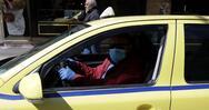 Κορωνοϊός: Πόσα άτομα επιτρέπονται σε αυτοκίνητα και ταξί