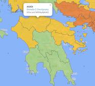 Κορωνοϊός: Στην κίτρινη ζώνη και ο Δήμος Δυτικής Αχαΐας