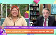 Θάνος Ασκητής: 'Να αποφεύγονται οι ευκαιριακές σεξουαλικές επαφές την εποχή του κορωνοϊού'