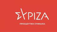 ΣΥΡΙΖΑ Αχαΐας: 'Η κυβέρνηση απαξιώνει την εκπαίδευση και στραγγαλίζει το Πανεπιστήμιο Πατρών'