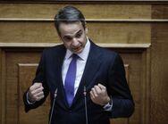 Κυριάκος Μητσοτάκης - Το πρωί της Πέμπτης συγκαλεί υπουργικό συμβούλιο