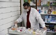 Εφημερεύοντα Φαρμακεία Πάτρας - Αχαΐας, Πέμπτη 29 Οκτωβρίου 2020