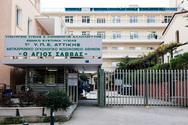 15 κρούσματα κορωνοϊού στο προσωπικό του νοσοκομείου «Άγιου Σάββα»
